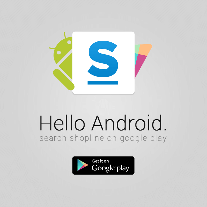 Android Release 2013