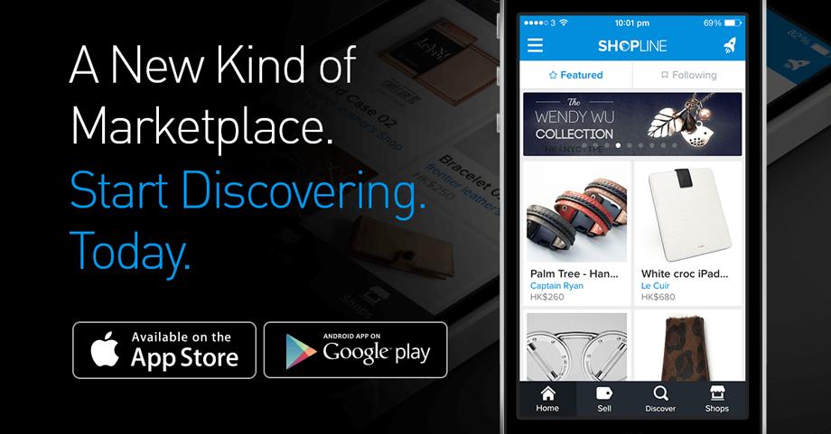 Mobile App Promo 2
