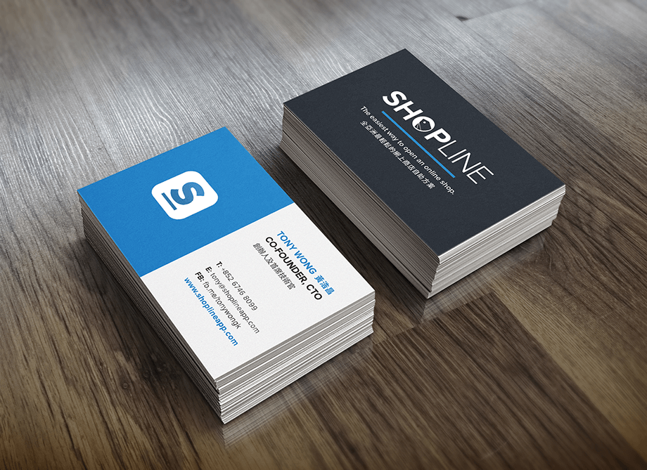 Shopline Business Cards redesigned