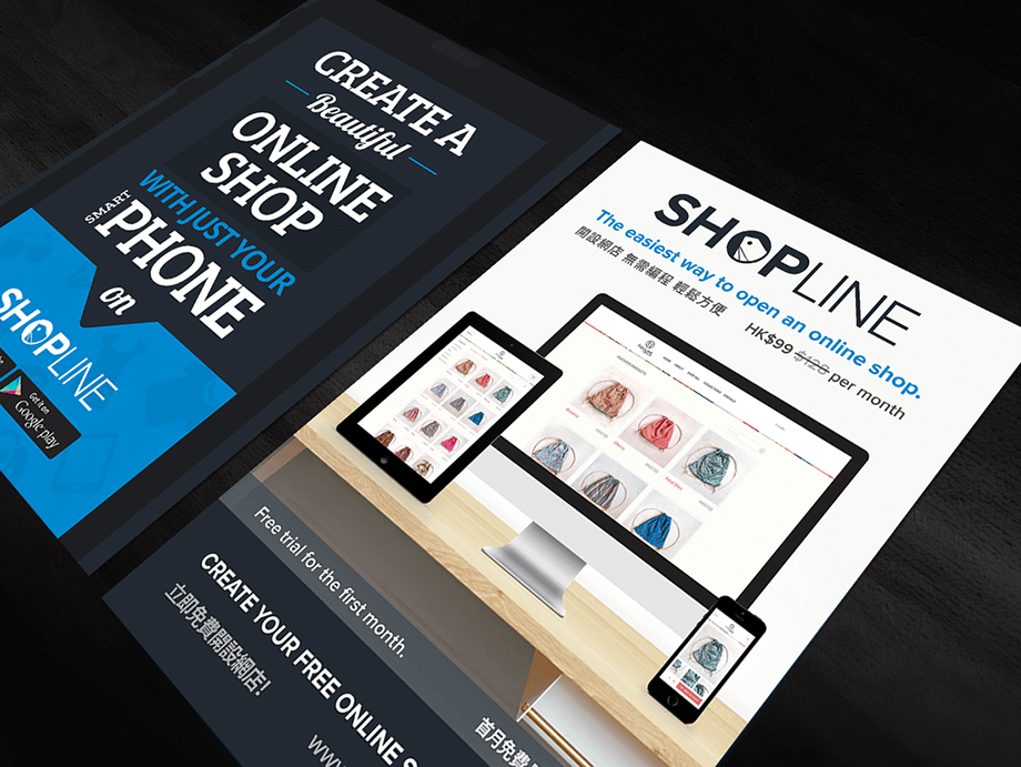 Shopline Marketing Flyer
