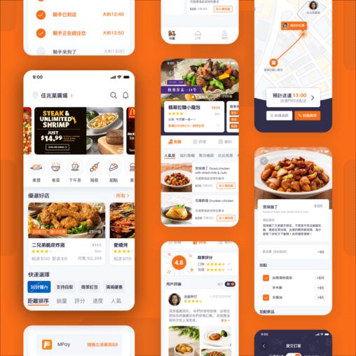 MFood Mobile App UI/UX