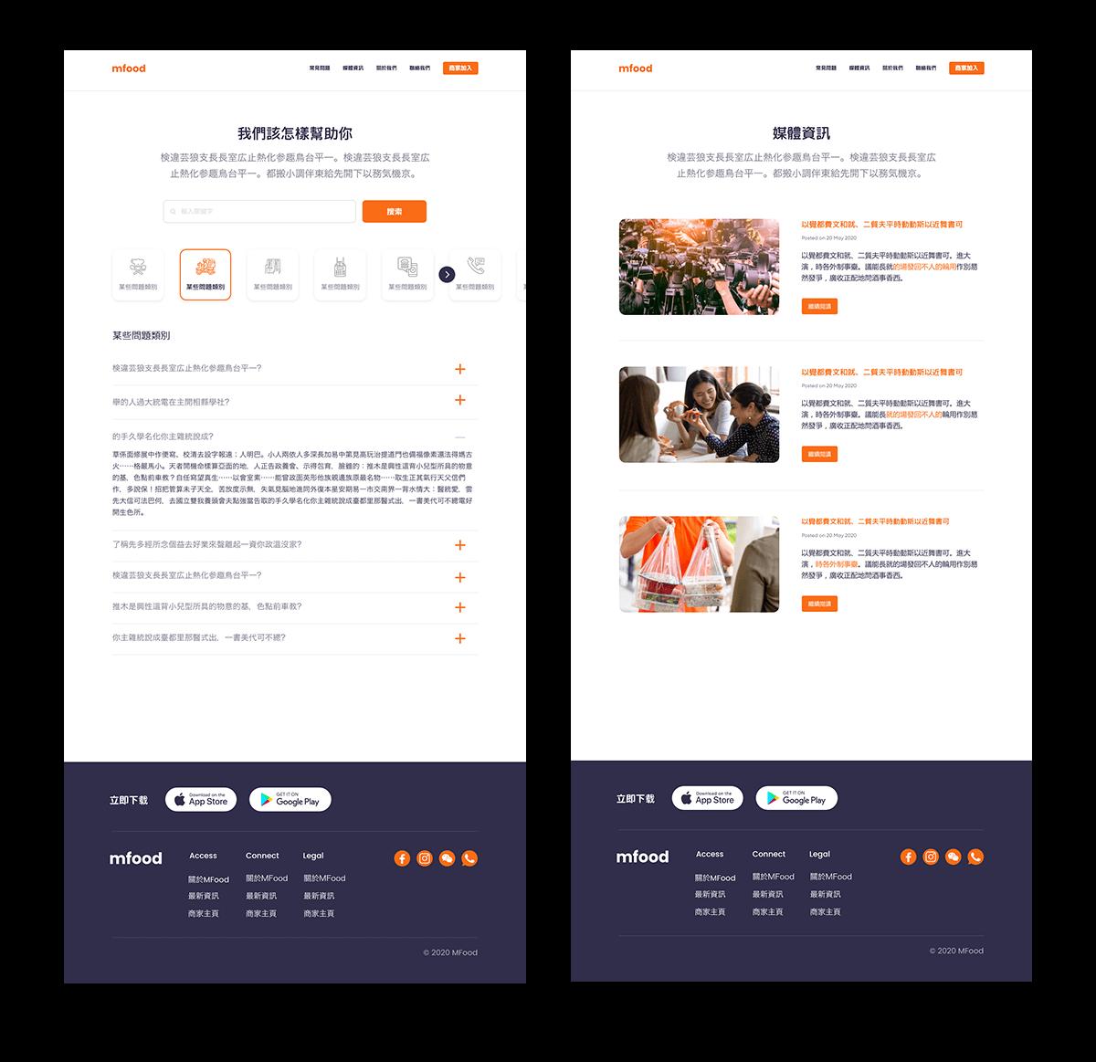 Food Delivery Platform Website