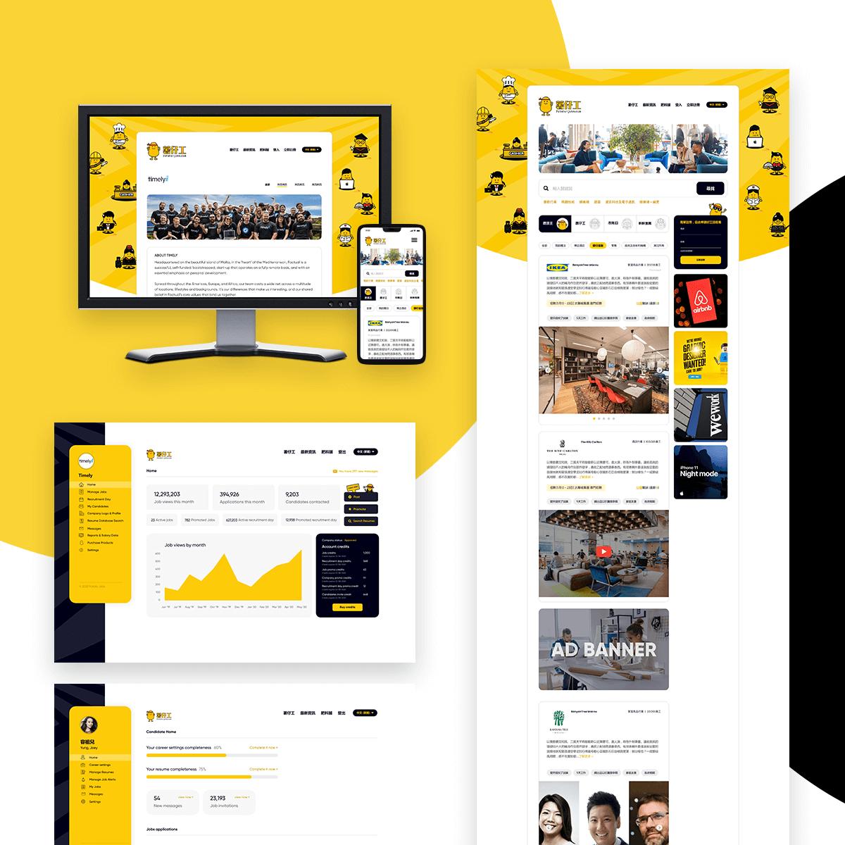Website design for local jobs market